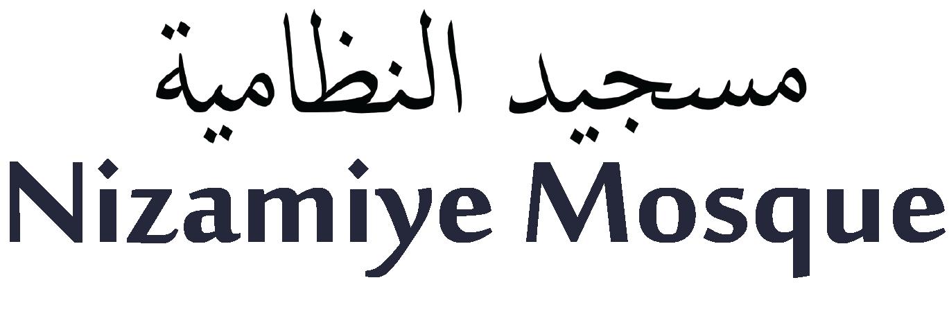 Welcome to Nizamiye Mosque Webpage